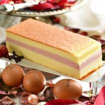 巴黎雪莓牛奶蛋糕